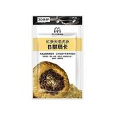 MIHONG 紅景天老虎蔘B群瑪卡(30顆/袋)【小三美日】