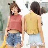 蓬蓬無袖襯衫女設計感小眾心機高腰露肚臍上衣顯瘦新款2020年學生