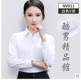 2020新款夏短袖白襯衫女韓版v領職業正裝工作服寬鬆大碼長袖襯衣 酷男精品館