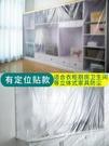 家用防塵布床罩蓋家具遮蓋沙發防塵罩塑料保護膜裝修 【快速出貨】