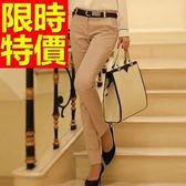 西裝長褲-OL透氣亮麗典型精緻簡單女褲子2色59z21[巴黎精品]