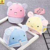 618好康鉅惠嬰兒帽薄款寶寶遮陽帽-4色