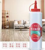 膠水木膠強力膠粘木頭的專用膠家具木板木地板接木膠水木工實木白乳膠 color shop