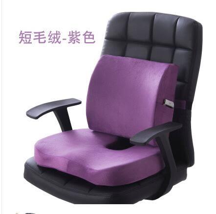 靠墊 辦公室 腰靠椅子美臀坐墊一套 靠背屁股墊汽車座椅腰枕腰墊