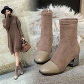 鞋子女高跟短靴女粗跟襪子彈力靴女百搭方頭裸靴子馬丁靴 優樂居