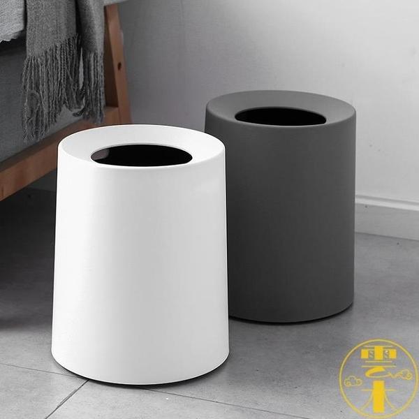垃圾桶可愛臥室北歐雙層衛生間客廳家用【雲木雜貨】