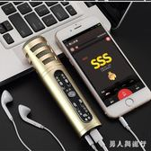 手機麥克風帶聲卡迷你小話筒錄音專通用  XY5907【男人與流行】TW