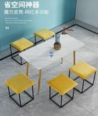 北歐多功能魔方沙發凳客廳簡約組合凳子梳妝臺換鞋凳家用方形網紅 完美