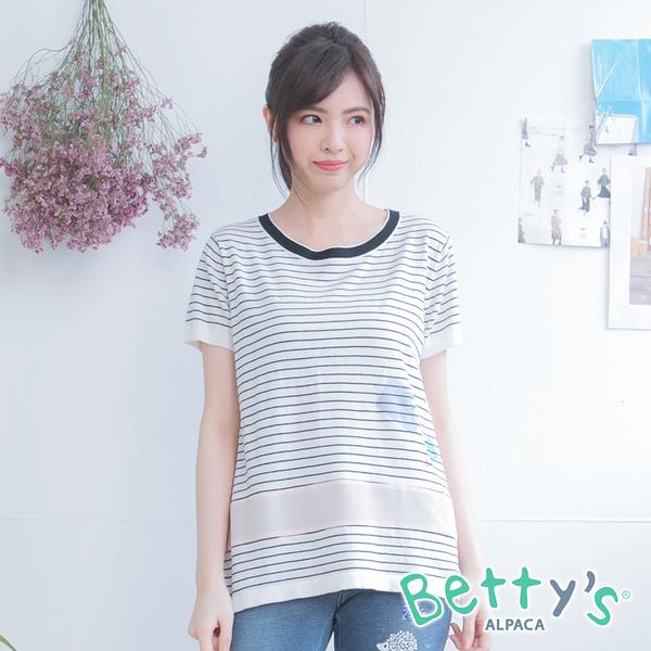 betty's貝蒂思 條紋拼接雪紡針織衫(白色)