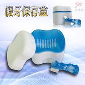 金德恩 可攜式假牙清潔專用收納盒附假牙專用刷/隨機色組