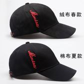 鴨舌帽女士帽夏黑色原宿休閒韓版人棒球帽