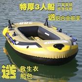 橡皮艇加厚充氣船234人沖鋒舟雙人皮劃艇折疊耐磨便捷釣魚氣墊船『向日葵生活館』