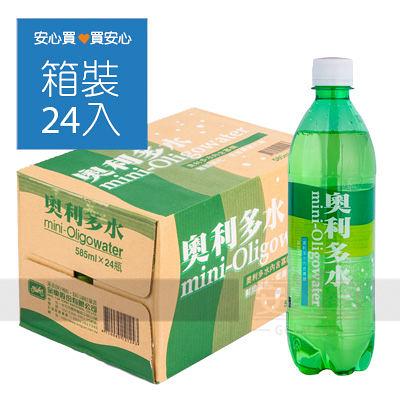 奧利多水585ml,24瓶/箱,平均單價21.63元