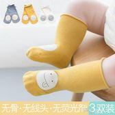 嬰兒襪子春秋季冬純棉中筒0-6-12個月鬆口無骨新生兒寶寶襪1-3歲 道禾生活館