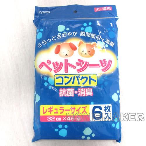 寵物尿布墊(小) JK-72922