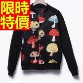 棒球外套男夾克-棉質保暖帥氣品味酷炫運動風修身質感1色59h67【巴黎精品】