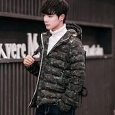 型男時尚加厚修身棉服 男款冬天加絨時尚棉衣 男士韓版潮流帥氣棉襖 男生冬天加厚簡約外套