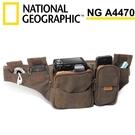 24期零利率 國家地理 National Geographic NG A4470 非洲系列