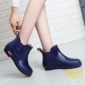 女士水鞋時尚雨鞋韓國可愛雨靴短筒成人低幫加絨套鞋【輕奢時代】