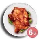 【照料理】清爽風味香烤無骨雞腿(匈牙利紅椒、檸檬香茅)