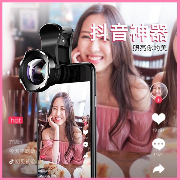 倍思手機鏡頭廣角魚眼微鏡 蘋果通用單反拍照附加鏡 抖音神器 【e起購】