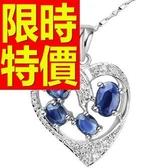 藍寶石 項鍊 墜子S925純銀-0.55克拉生日情人節禮物女飾品53sa7【巴黎精品】
