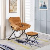 【全館】現折200創意懶人沙發單人宿舍電腦椅折疊可拆洗寢室中秋佳節