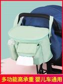 嬰兒車掛包寶寶推車收納袋