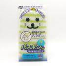 日本山崎產業小海豹風呂浴室清潔海棉 抹布-綠色(#241515)  過年大掃除 居家清潔 - 超級BABY
