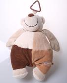 胖胖熊可吊掛絨毛玩具 魔法Baby