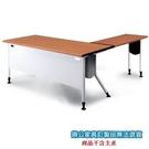 KRW-4510H 側桌 紅櫸木 雪白桌腳 辦公桌