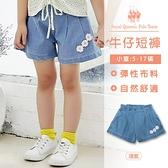 女童牛仔短褲 [98105] RQ POLO 小童 5-17碼 春夏 童裝 現貨