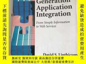 二手書博民逛書店Next罕見Generation Application Integration—From Simple Info