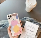 手機殼 簡約女款適用11pro丨max蘋果x手機殼iphone8plus矽膠xr軟x 麥琪精品屋