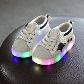1-7歲秋款童鞋亮燈兒童發光鞋男童跑步鞋女童閃燈 CY潮流站
