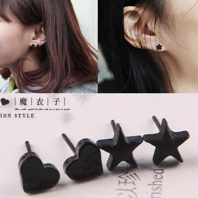 【Q30A10】魔衣子-甜美黑色星星愛心型耳環
