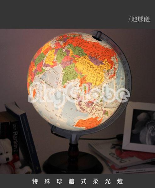 里和家居 l 12吋行政藍色海洋木質地球儀(中英文對照)(附燈) 小夜燈 教育玩具