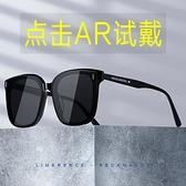 2021新款潮流男士墨鏡GM網紅偏光高級感太陽鏡女近視眼鏡開車專用 初色家居館