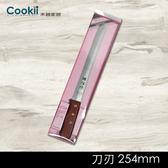 【謙信麵包刀】專利 刀刃254mm 餐廳廚房家居專業料理家用刀【禾器家居】餐具 5Ci0056