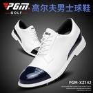 高爾夫球鞋男士防水運動鞋 無釘防滑英倫鞋 超輕固定釘鞋