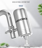 淨水器長虹凈水器家用直飲水龍頭過濾器自來水廚房超濾直飲凈水機不銹鋼部落