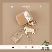 少女心獨角獸airpods2保護套蘋果無線藍牙耳機盒子殼【步行者戶外生活館】