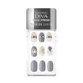 Dashing Diva頂級光療美甲片-藍色朦朧