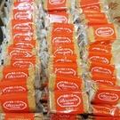 健康日誌比利時風味餅乾-焦糖口味 600...