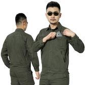 工作服男套裝夏季薄款長袖透氣純棉半袖勞保服電焊汽修工廠制服 范思蓮恩