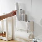 冰箱側面磁性收納架多功能免打孔掛架廚房壁掛式置物架家用儲物架 果果輕時尚NMS