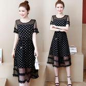 洋裝 胖mm夏季法式網紗波點裙洋氣大尺碼女裝新款顯瘦遮肚連身裙減齡