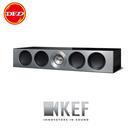 英國原裝 KEF Reference Center 4C 中置揚聲器 鋼琴黑 / 銀核桃木 / 白色 公司貨 零利率