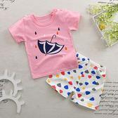 黑五好物節兒童短袖套裝T恤短褲薄款純棉男女童裝寶寶短袖兩件套嬰兒夏季t恤   巴黎街頭
