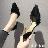 小清新高跟鞋春季新款百搭韓版細跟少女尖頭淺口網紅單鞋子女夢幻衣都